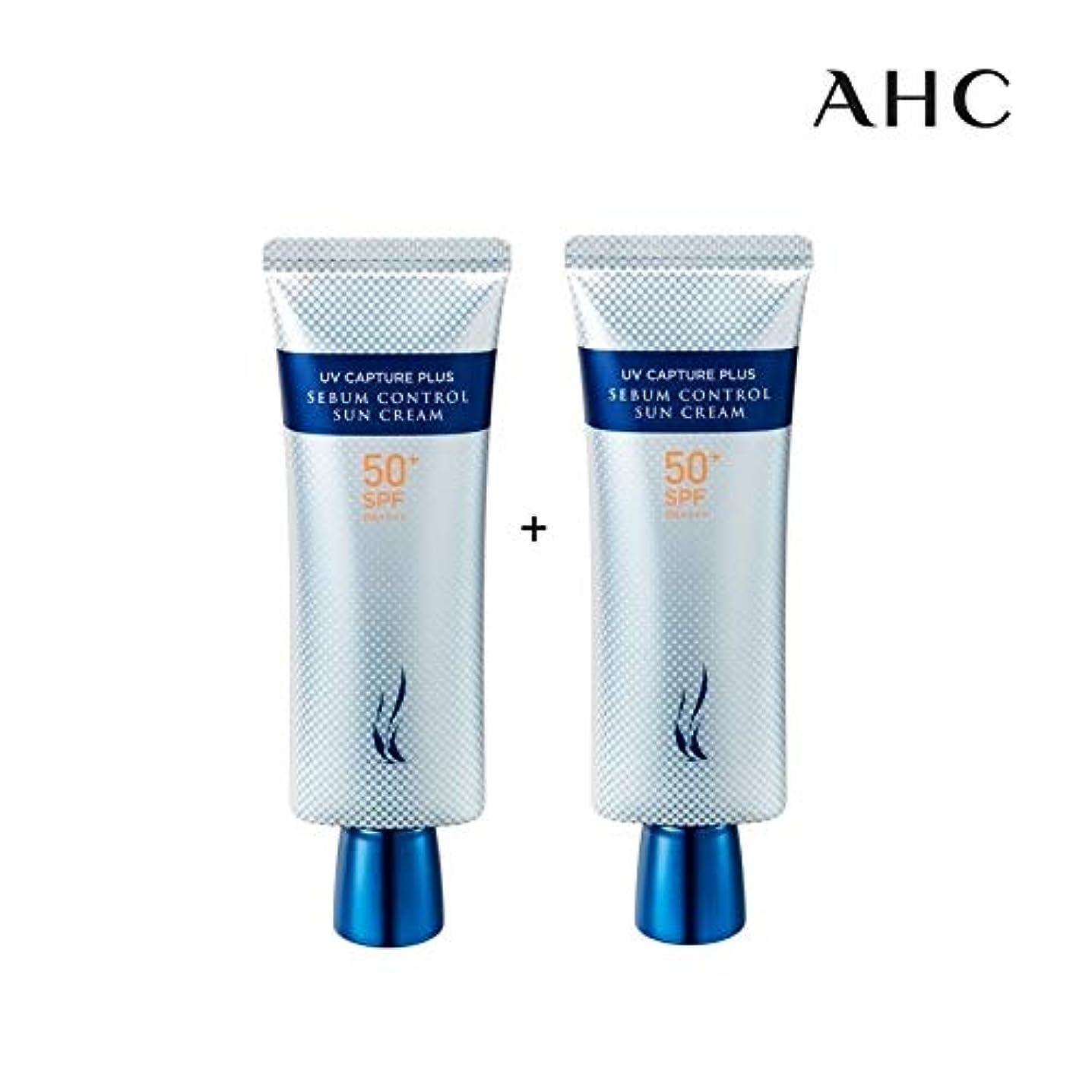 店員ストロー表面[1+1] [ギフト付き] AHC UV キャプチャー プラス シーバム コントロール サンクリーム SPF50+/PA++++ 50ml