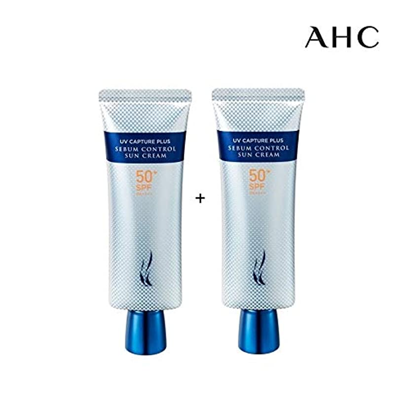 突き出すバッフル絶望的な[1+1] [ギフト付き] AHC UV キャプチャー プラス シーバム コントロール サンクリーム SPF50+/PA++++ 50ml