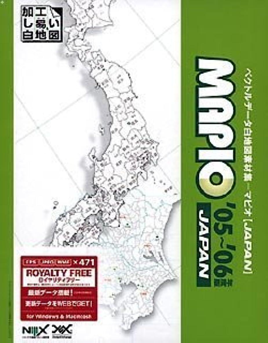MAPIO JAPAN '05~'06年度版