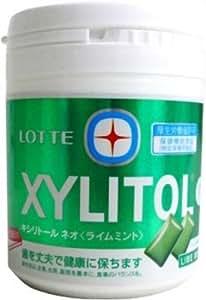 [トクホ]キシリトールガム ライムミント ファミリーボトル 150g