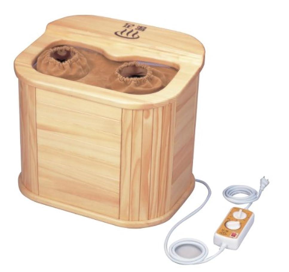 ドラム有効選出する脚温器 ぽかぽか足湯