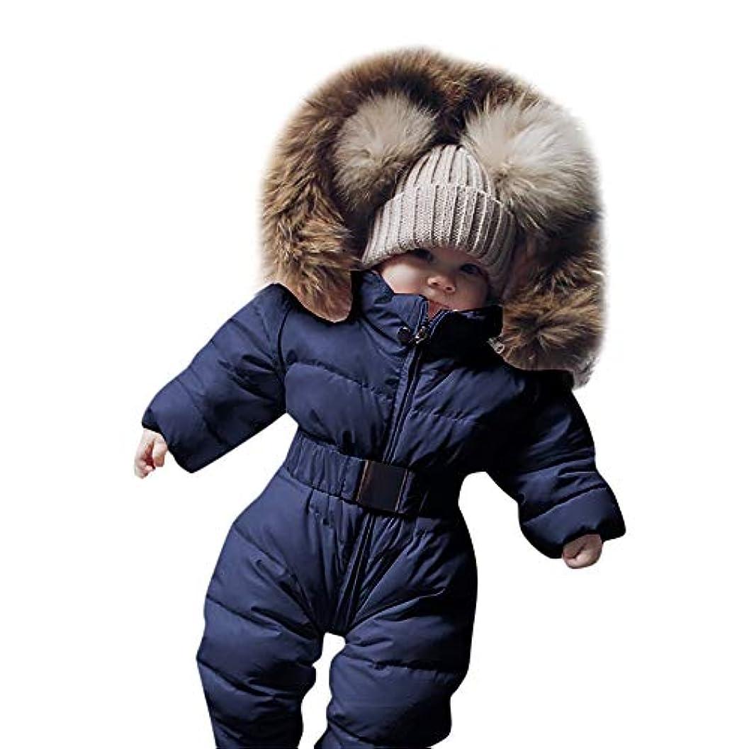 ごちそう非常に怒っていますバレエWearefo Cloth 幼児 赤ちゃん 男の子 女の子 ロンパース 冬用ジャケット フード付きジャンプスーツ 暖かい厚手コート スノースーツ アウトフィット アウター