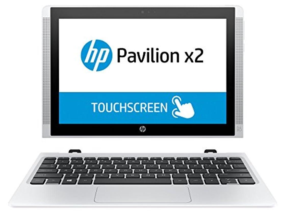 モードリンの配列批評T0Z75PA#ABJ ブリザードホワイト Pavilion x2 10-n141TU スタンダードプラスモデル(Win 10 Home 64bit)