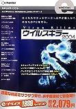 eプライスシリーズ ウイルスキラー 2004 (スリムパッケージ版)