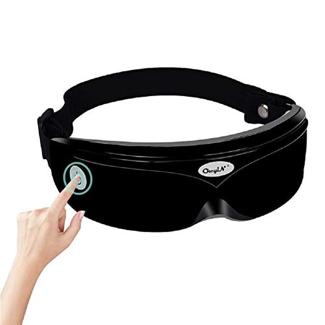 致命的な幻想真面目なアイバッグ、ダークサークル、アイ疲労、ドライアイのための空気圧振動とブルートゥース機能付き熱圧縮充電式ワイヤレスアイマッサージャーマスク付き電動アイマッサージャー