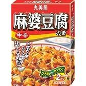 麻婆豆腐の素 中辛(10個)