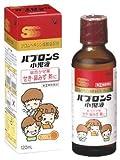【指定第2類医薬品】パブロンS小児液 120mL