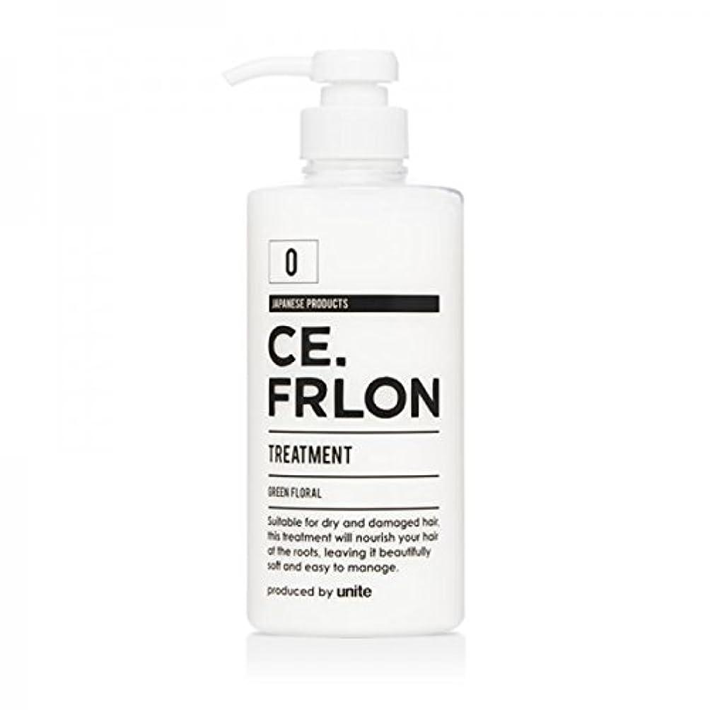 鉄反対した正確さトリートメント 500g CE.FRLON (美容師が開発したヘアケア商品)