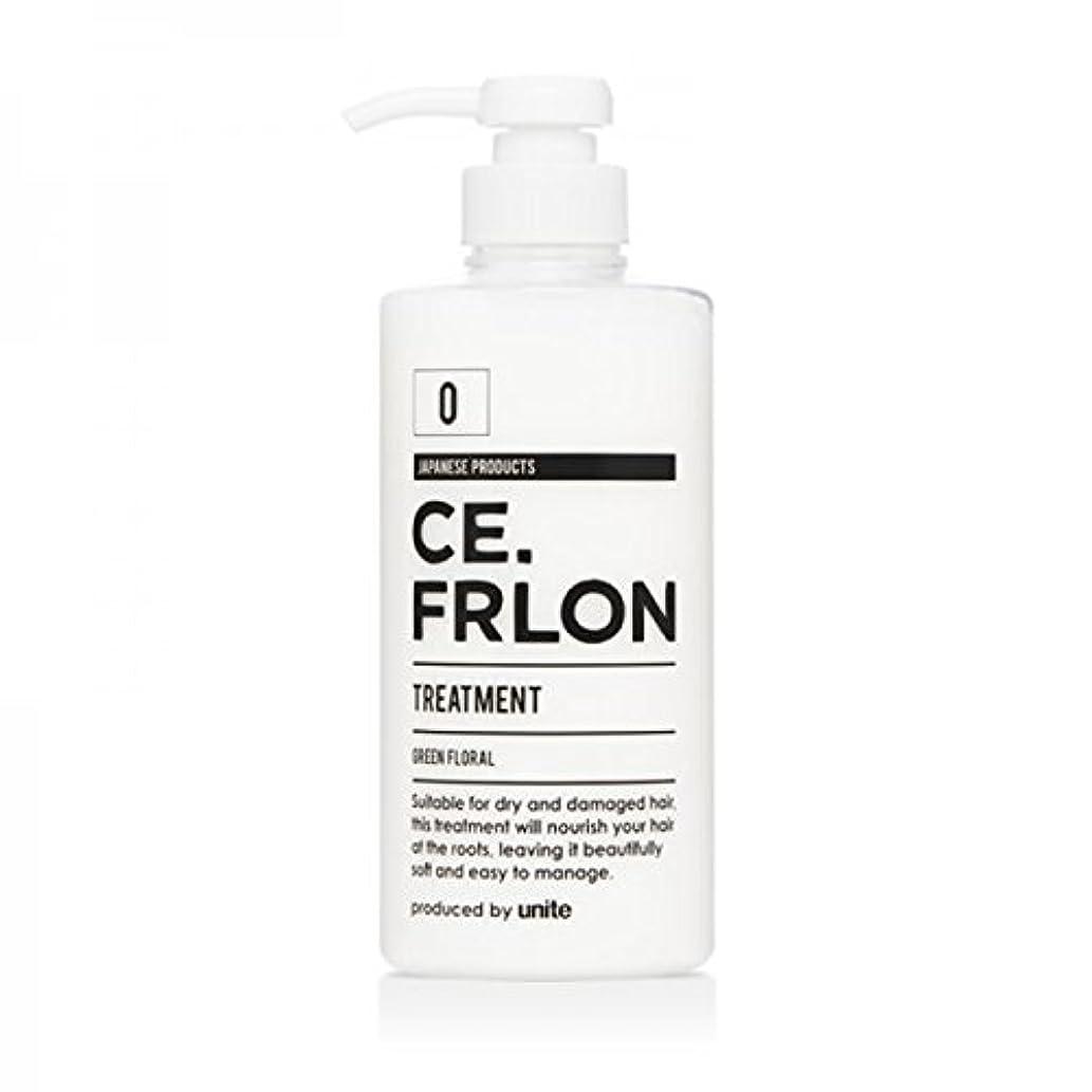 既婚アコード歌手トリートメント 500g CE.FRLON (美容師が開発したヘアケア商品)