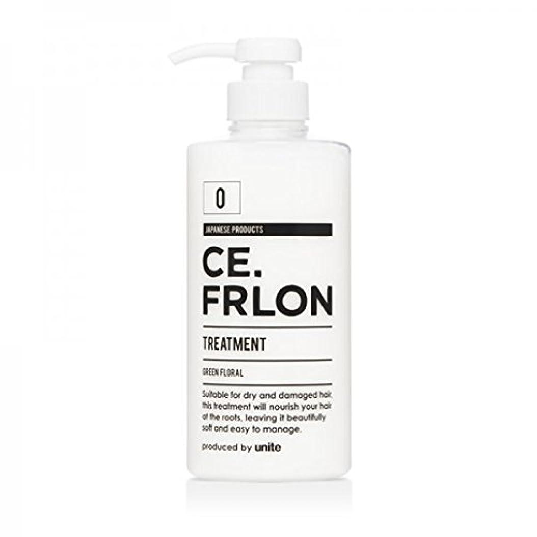 行う命令的兵隊トリートメント 500g CE.FRLON (美容師が開発したヘアケア商品)
