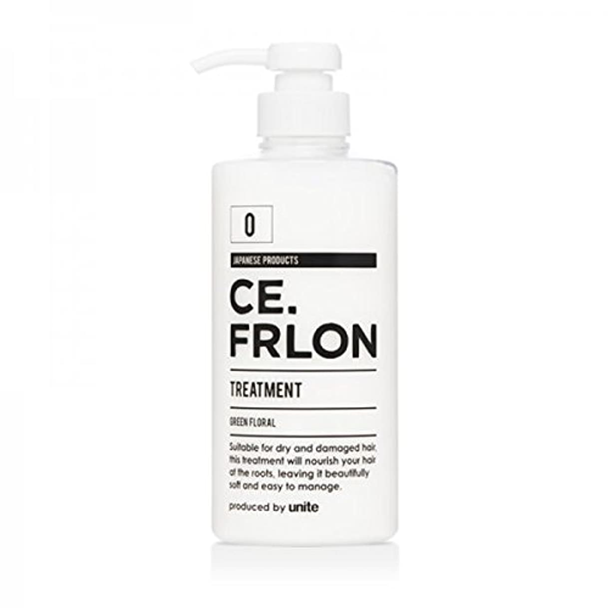 世界家畜セミナートリートメント 500g CE.FRLON (美容師が開発したヘアケア商品)