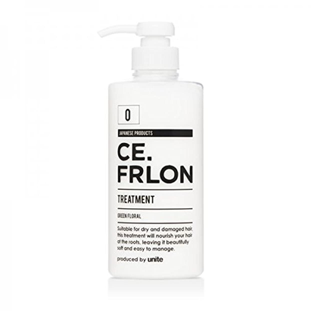 正確な火山学ラベルトリートメント 500g CE.FRLON (美容師が開発したヘアケア商品)