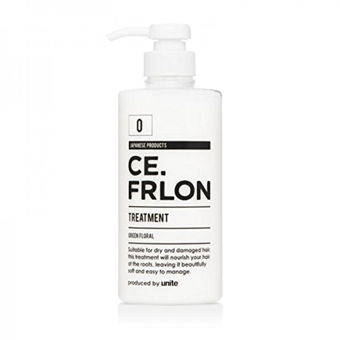 安全でないタイプライター項目トリートメント 500g CE.FRLON (美容師が開発したヘアケア商品)