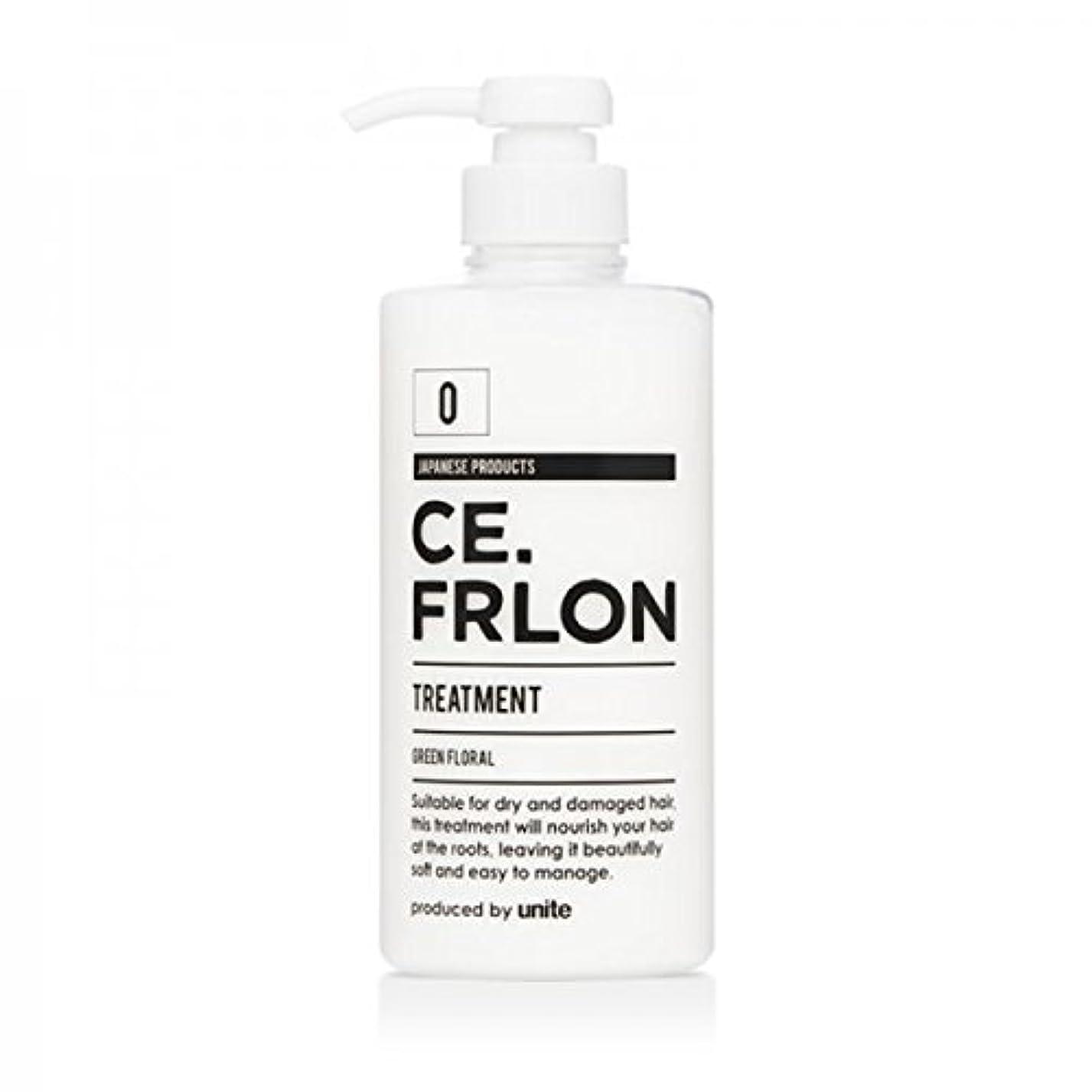 情緒的溶融必要としているトリートメント 500g CE.FRLON (美容師が開発したヘアケア商品)