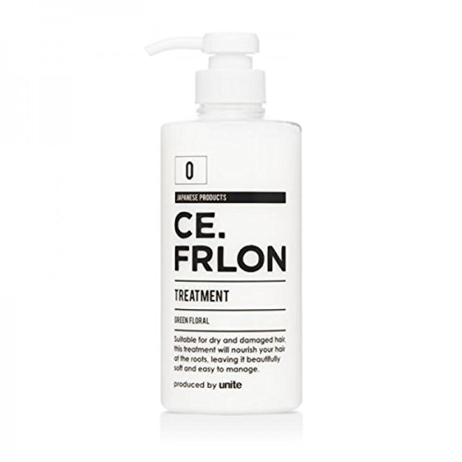 誤解させる知性トリートメント 500g CE.FRLON (美容師が開発したヘアケア商品)