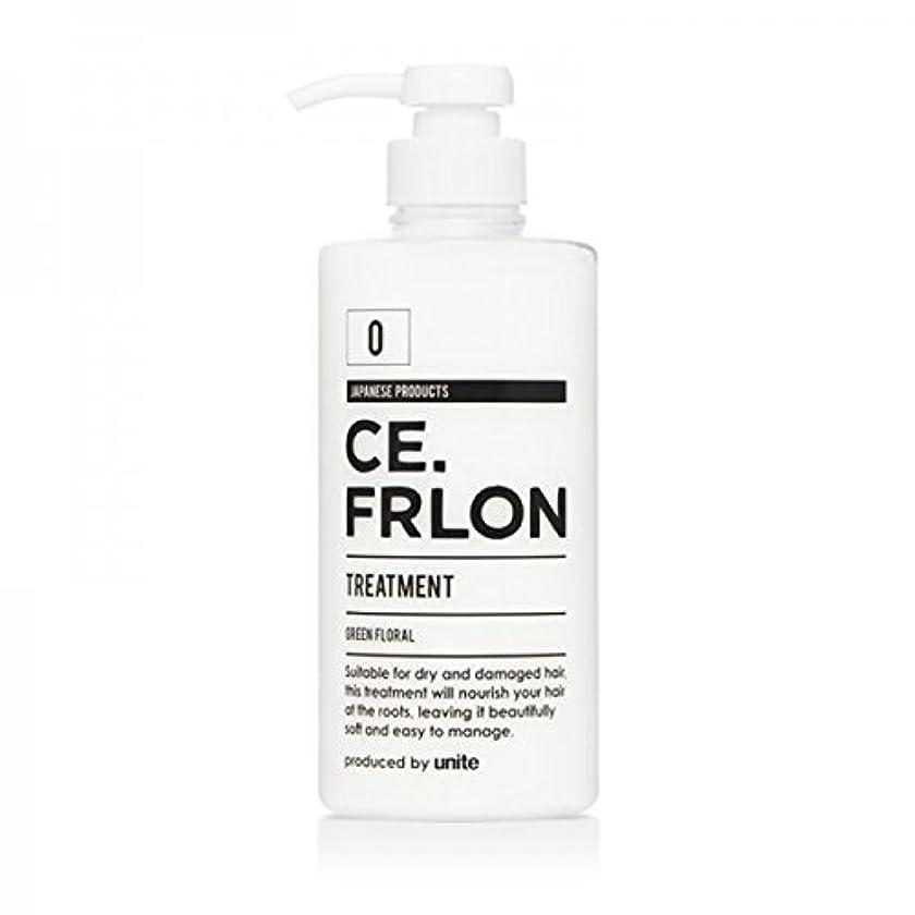 大西洋整然とした賛辞トリートメント 500g CE.FRLON (美容師が開発したヘアケア商品)