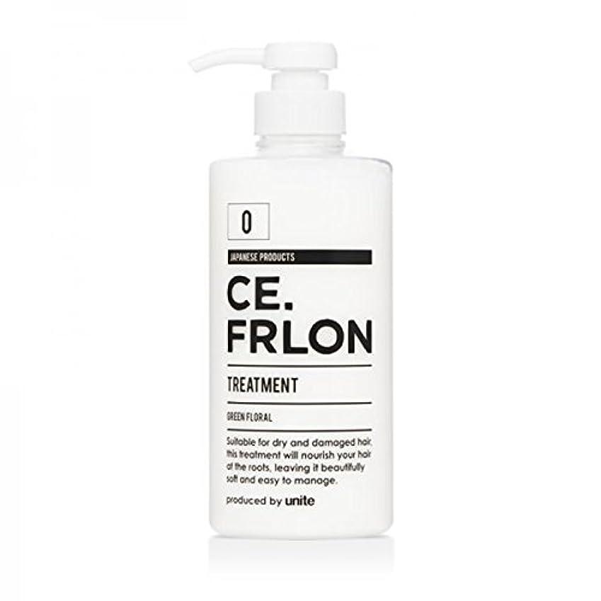 絶えず委任する決済トリートメント 500g CE.FRLON (美容師が開発したヘアケア商品)