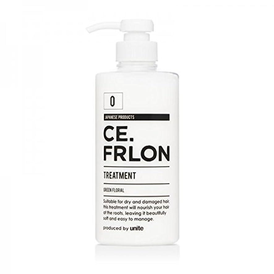 打ち上げる正直インストラクタートリートメント 500g CE.FRLON (美容師が開発したヘアケア商品)