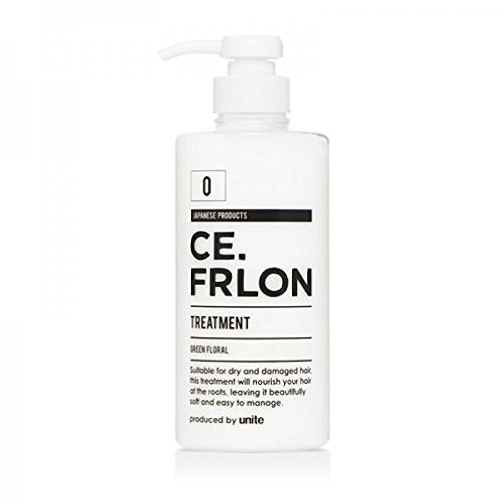 り呼吸持続するトリートメント 500g CE.FRLON (美容師が開発したヘアケア商品)