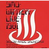 WINTER LIVE'81
