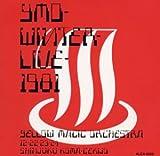 WINTER LIVE'81   (アルファレコード)