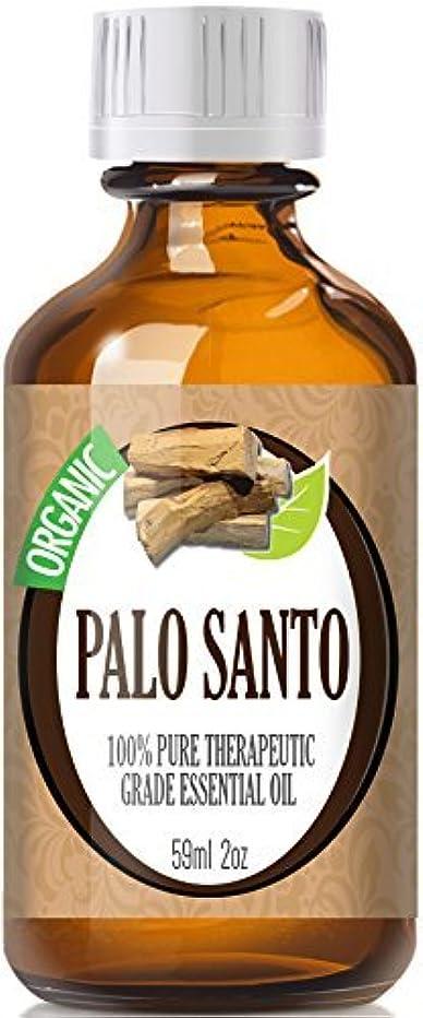 芝生虫を数える蓋PALO SANTO パロサント 聖なる樹 59ml 100% PURE OIL オーガニック エッセンシャルオイル