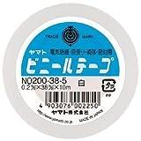 ヤマトビニールテープ (巾38mm)【白】 NO200-385