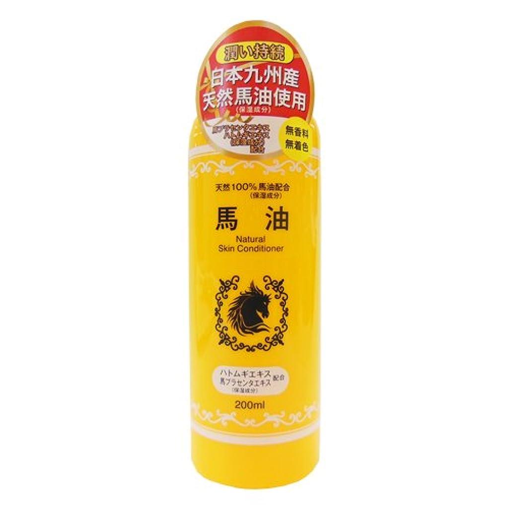 蚊ワーディアンケース詳細な馬油配合化粧水 200ml