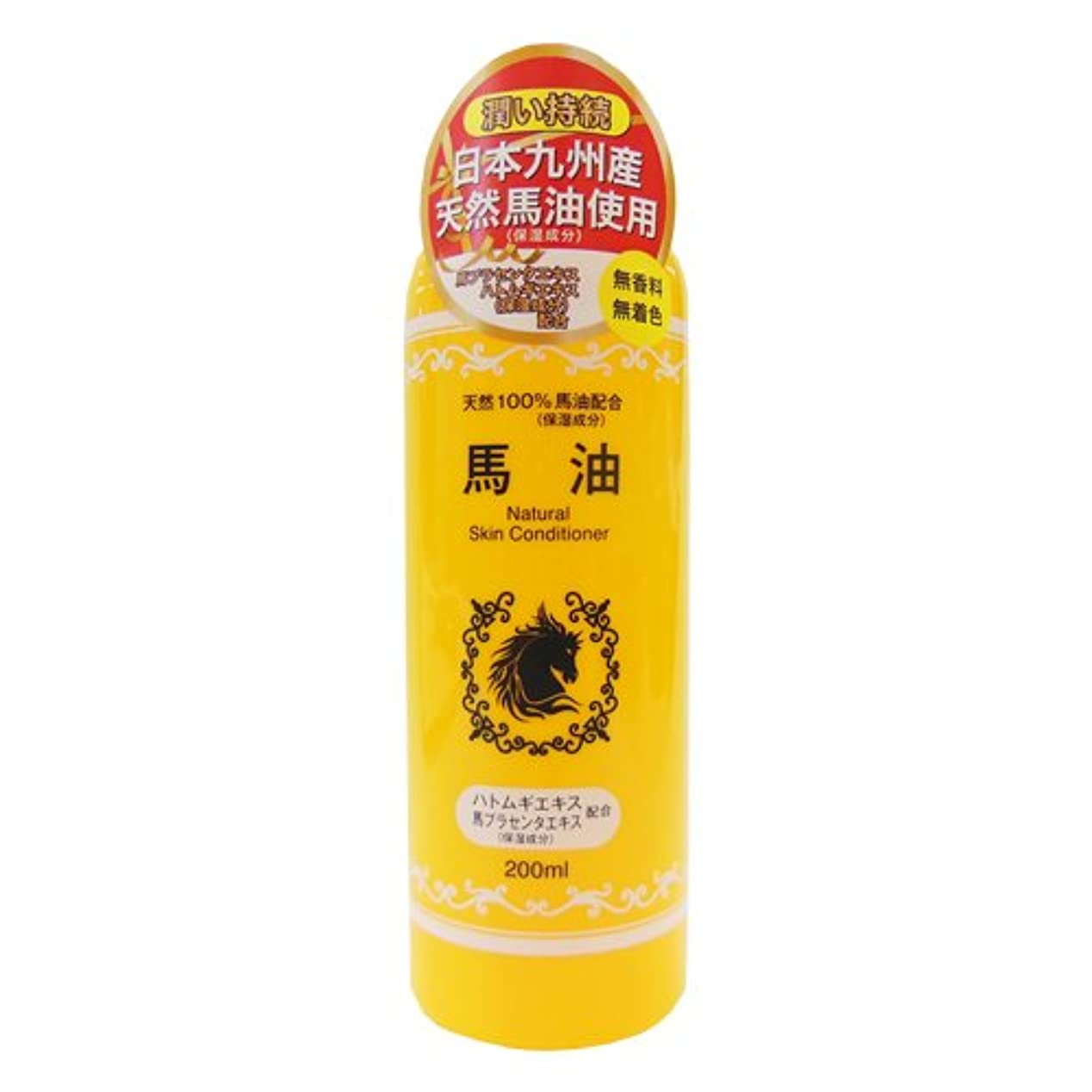 保持黄ばむ男らしさ馬油配合化粧水 200ml