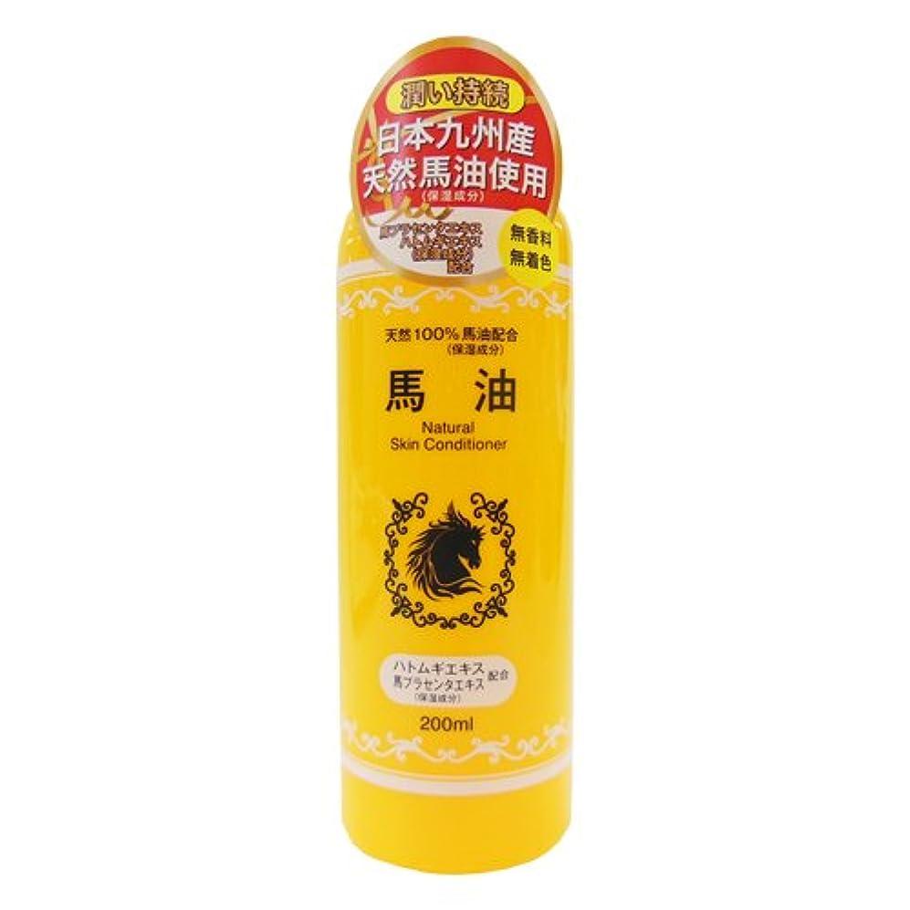 修復評価アンプ馬油配合化粧水 200ml
