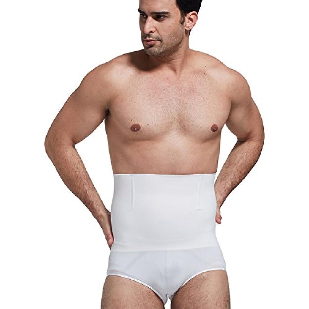 横向きこどもセンター曲線シェイプアップウェア ガードル 加圧型 骨盤矯正ガードル ハイウエストタイプ 補正下着 男性用 パンツ ホワイト M