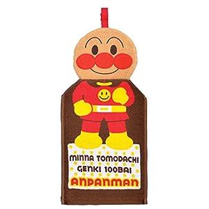 日繊商工 それいけ! アンパンマン マスコットドレスタオル アンパンマン AP-16101