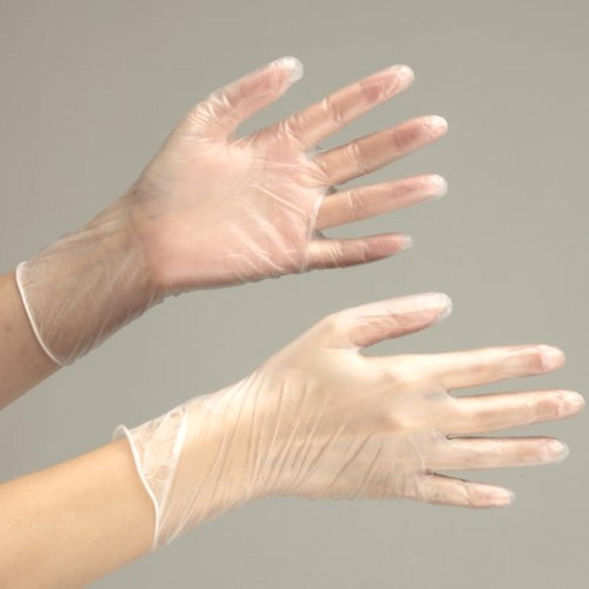 法王酔って拍手ミドリ安全 塩化ビニール製ディスポ手袋 粉付き ベルテプラテ853 100枚入