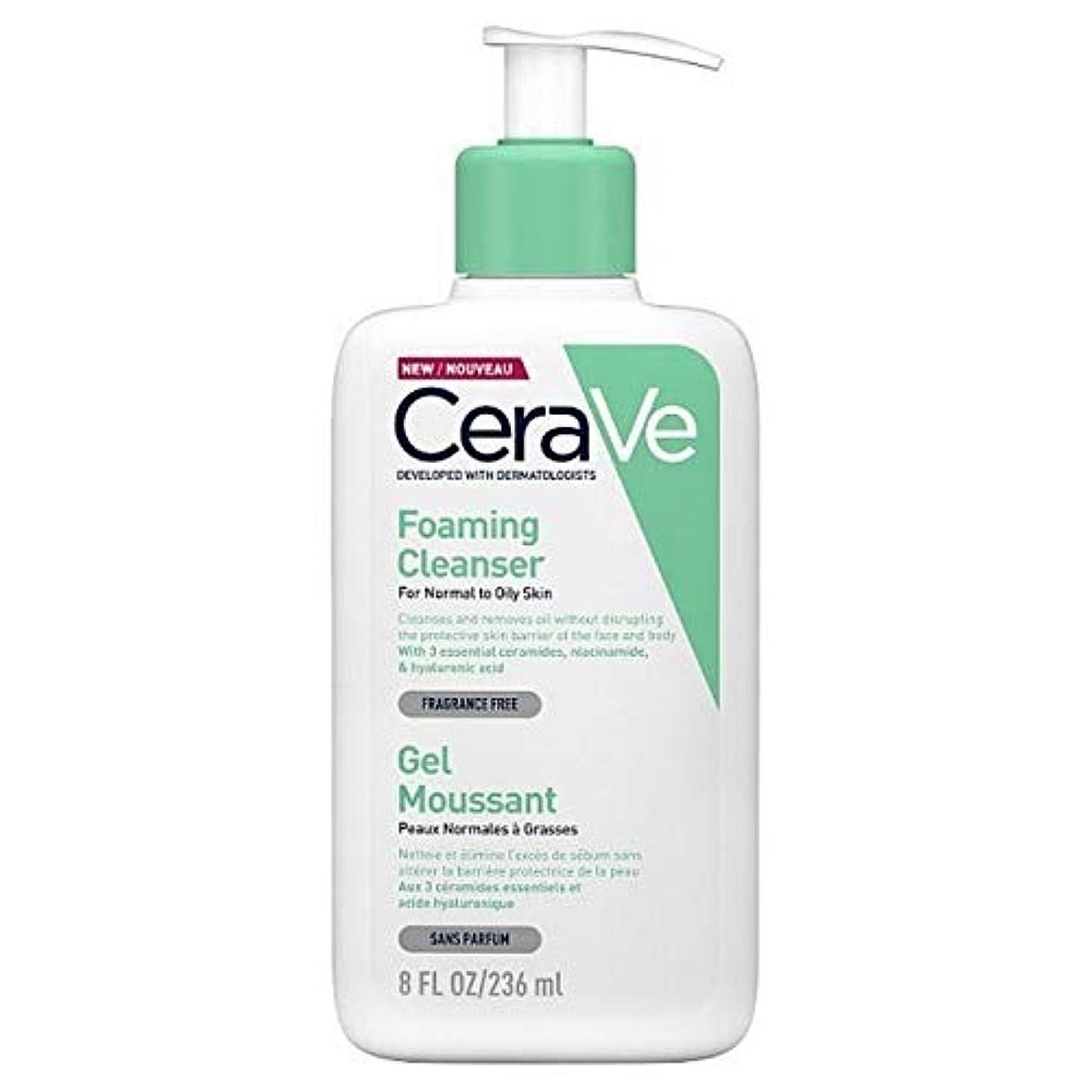 [CeraVe] Ceraveフォーミングクレンザーの236ミリリットル - CeraVe Foaming Cleanser 236ml [並行輸入品]