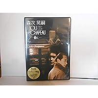 CD+DVD 森次晃嗣/ジョリー・シャポー 悠久