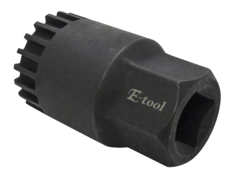 控えるスキャンダラス弁護士E-tool(イーツール) BB抜き BT-11