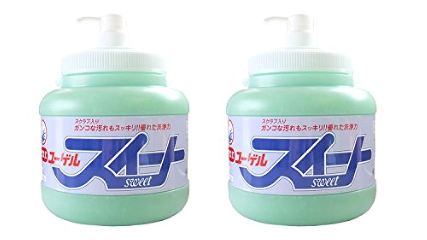 手の汚れや臭いを水なしで素早く落とす新洗剤。スクラブでガンコな油汚れもサッと落とす!ユーゲルスイート[ポンプ式]2.5kg×2本