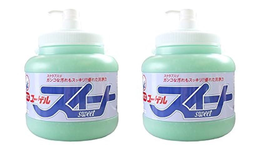 悪性蒸発モンキー手の汚れや臭いを水なしで素早く落とす新洗剤。スクラブでガンコな油汚れもサッと落とす!ユーゲルスイート[ポンプ式]2.5kg×2本