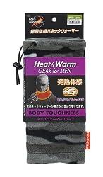 おたふく手袋 ボディータフネス 発熱・保温 テックサーモ ネックウォーマー