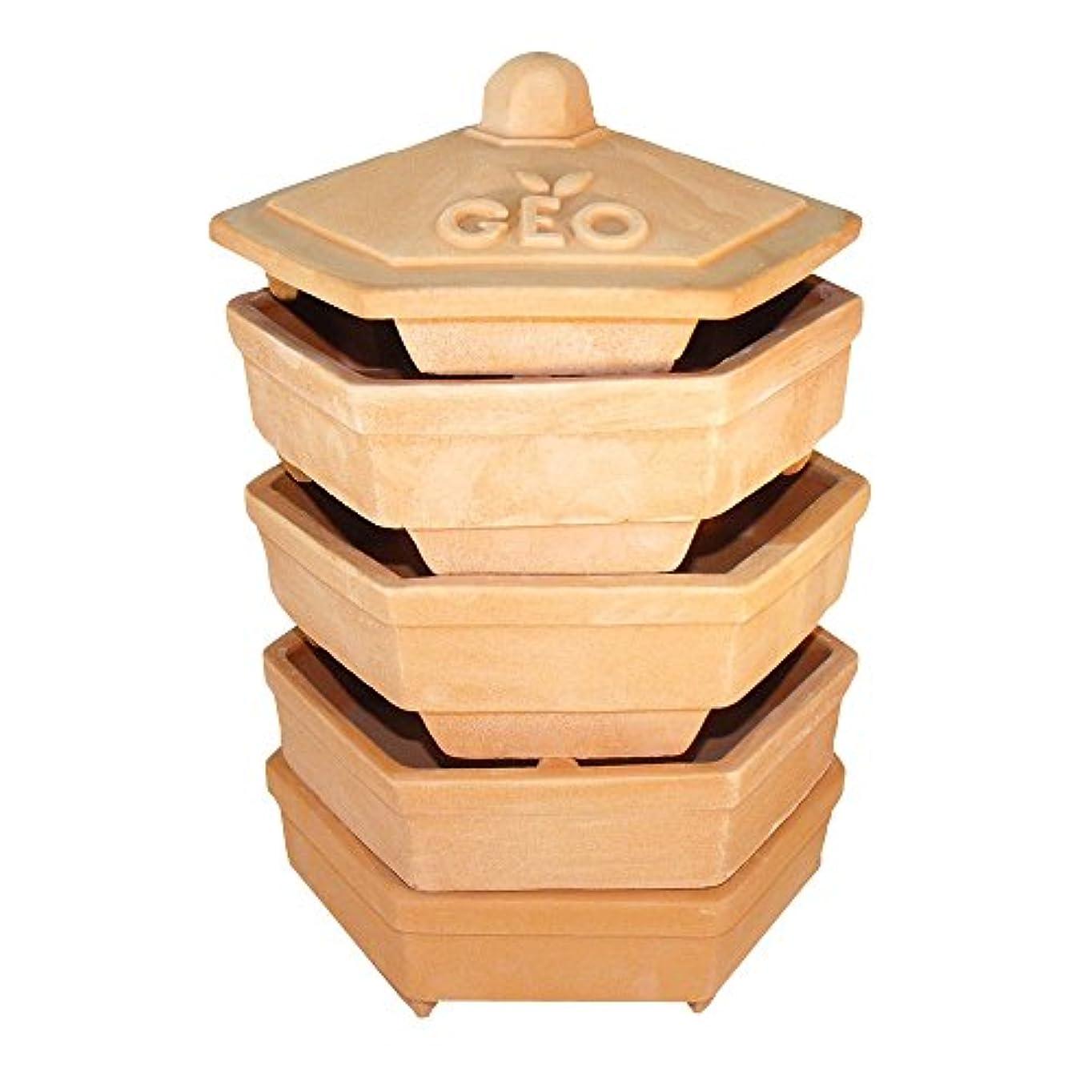 密食べる物理GEO Terracotta Sprouter