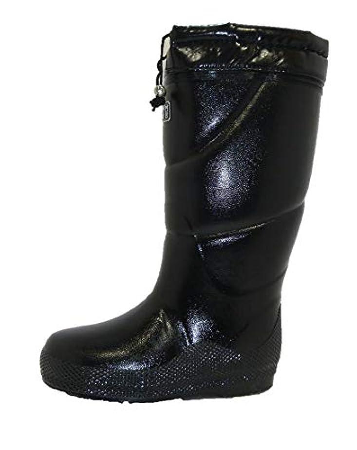 詐欺師モール付き添い人[ミツウマ] 長靴 防寒 メンズ カバー付 ギャレックライト350MUCE