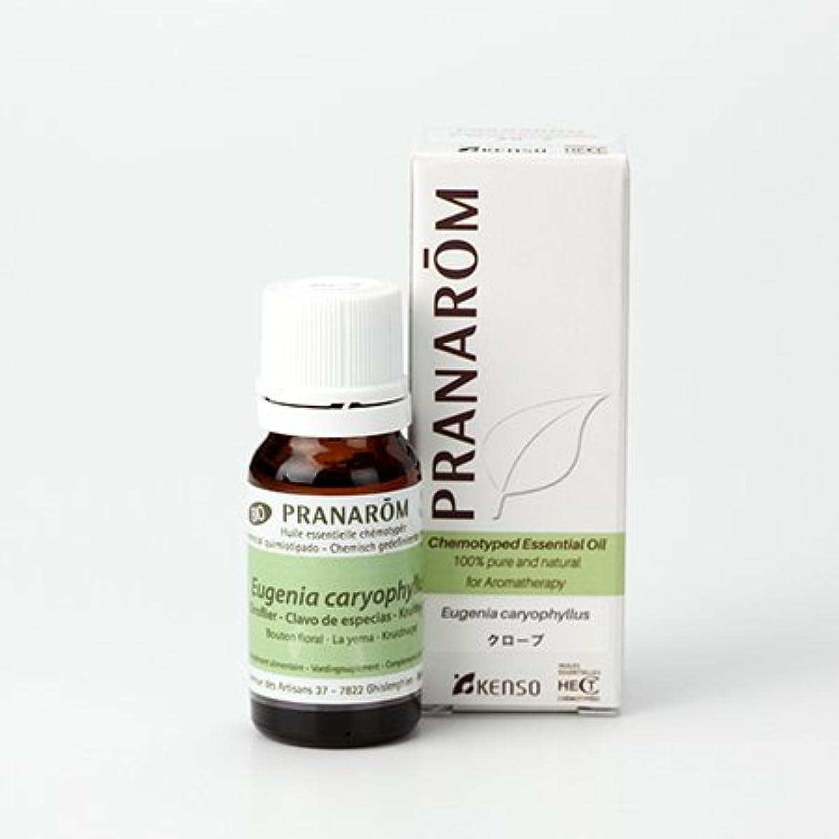 つかむ記憶苦行プラナロム ( PRANAROM ) 精油 クローブ 10ml p-71