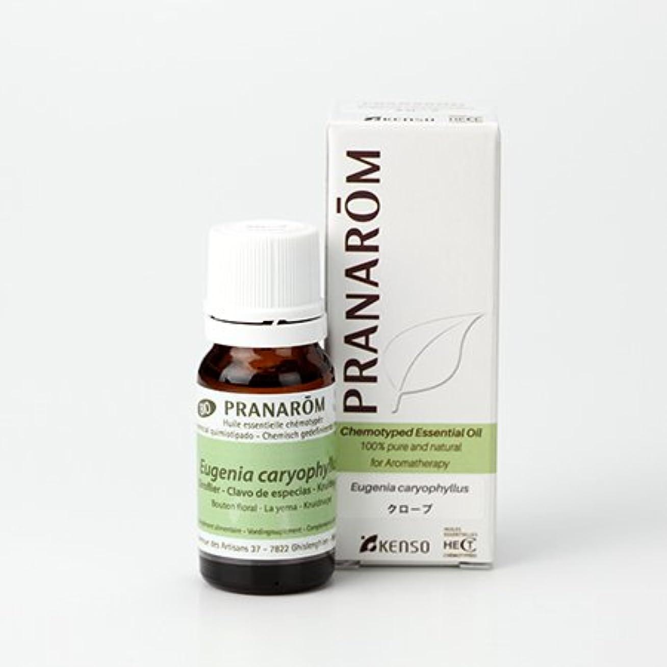 拷問飛び込む長椅子プラナロム ( PRANAROM ) 精油 クローブ 10ml p-71
