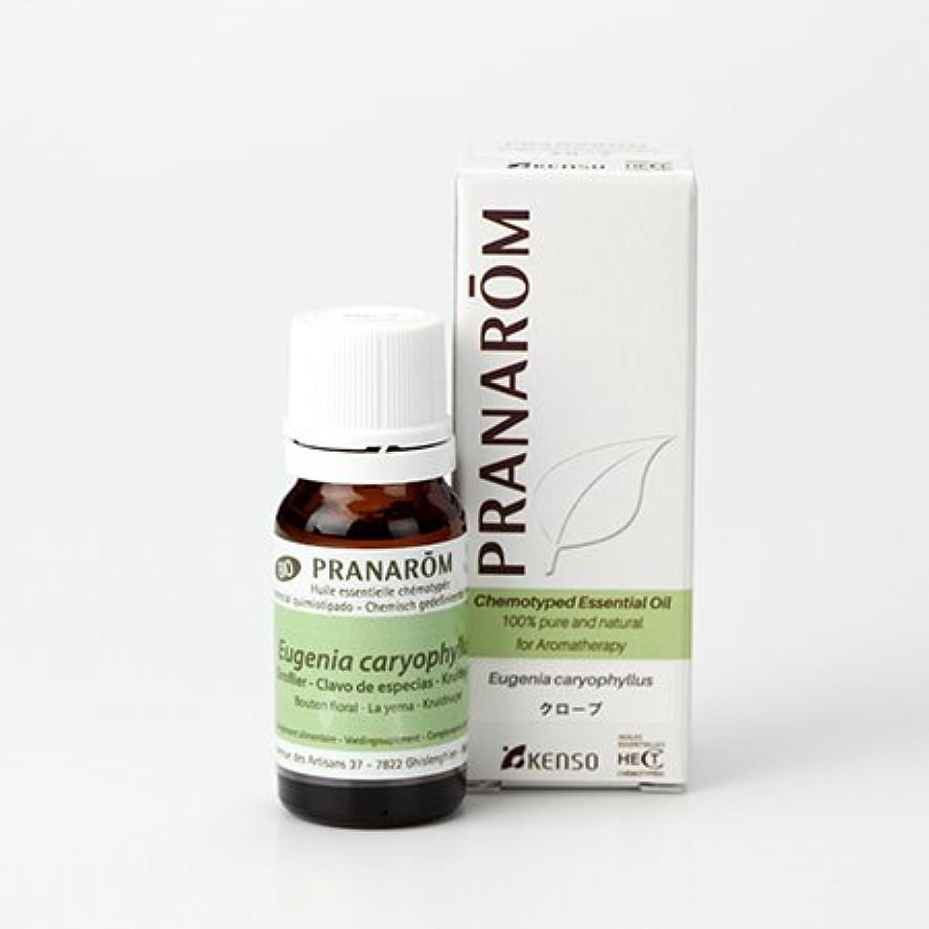 便益虚偽優遇プラナロム ( PRANAROM ) 精油 クローブ 10ml p-71