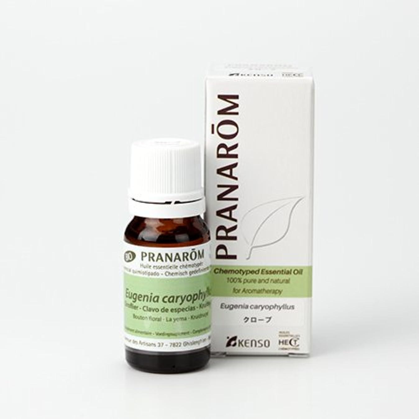 オピエート認めるコミュニケーションプラナロム ( PRANAROM ) 精油 クローブ 10ml p-71