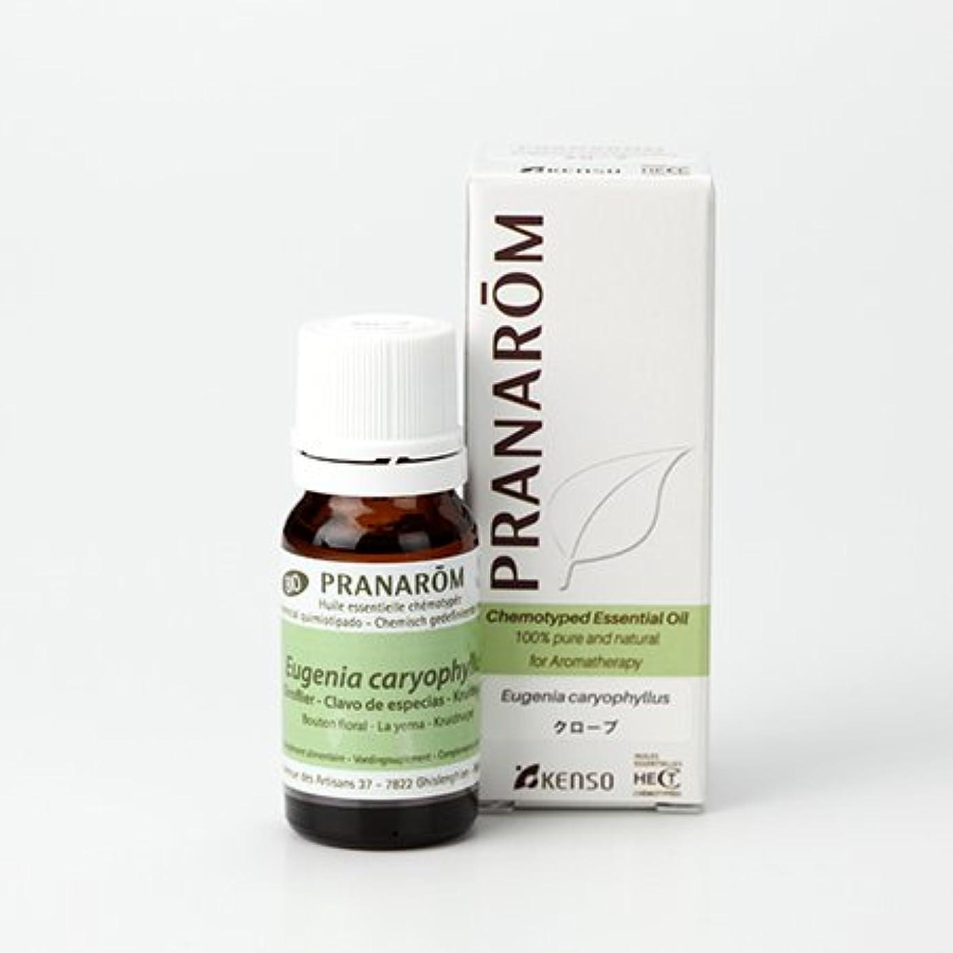 長方形告白寺院プラナロム ( PRANAROM ) 精油 クローブ 10ml p-71