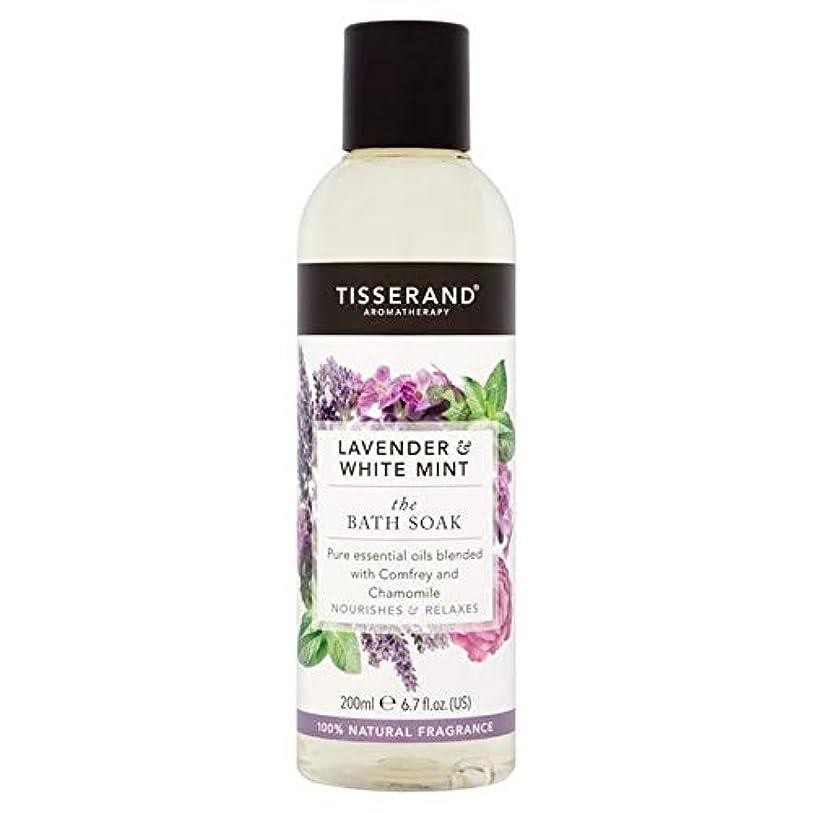 暫定反対するアレキサンダーグラハムベル[Tisserand ] ティスランドラベンダー&ホワイトミント風呂は200ミリリットルつかります - Tisserand Lavender & White Mint The Bath Soak 200ml [並行輸入品]