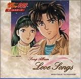 金田一少年の事件簿 オールスターズ LOVE SONGS