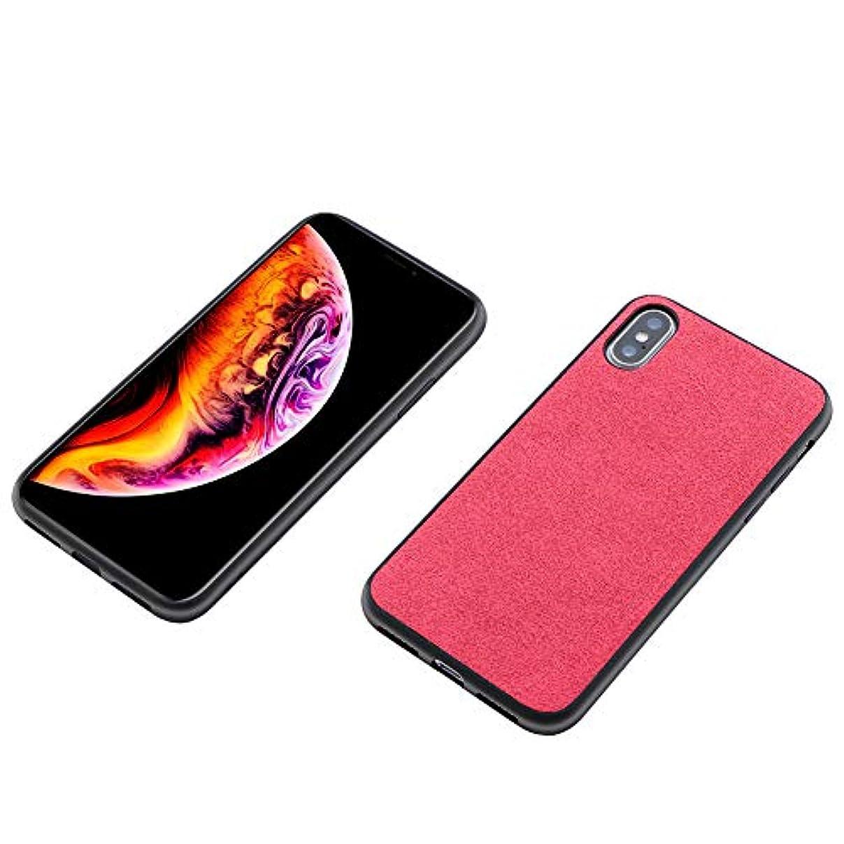 ホーン達成可能鋸歯状Iphone 携帯電話のシェルス 対応 アルカンタラ シンプル 落下防止 携帯電話 iphone