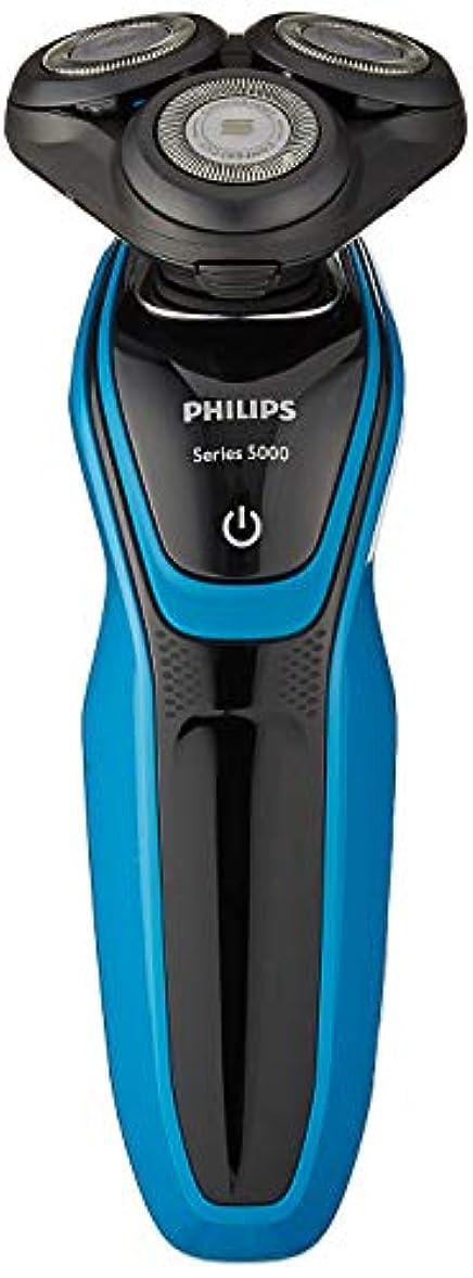 庭園二十怠惰フィリップス 5000シリーズ メンズ 電気シェーバー 27枚刃 回転式 お風呂剃り & 丸洗い可 S5050/05